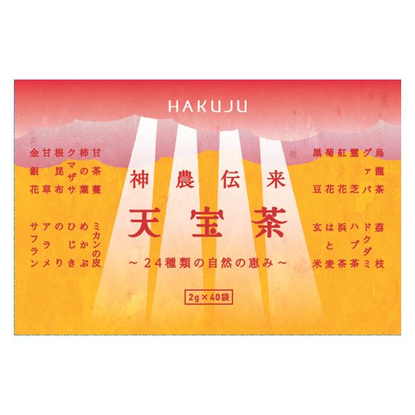 天宝茶(てんぽうちゃ)2g×40袋