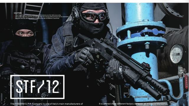 【二次ロット予約】VFC Fabarm STF/12 compact(ストック付き) ガスショットガン (JPver./Fabarm Licensed) BK