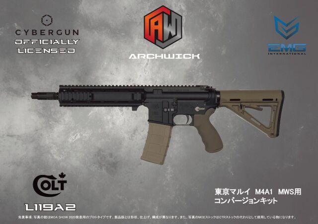 【新製品予約】ARCHWICK マルイ MWS用 L119A2コンバージョンキット