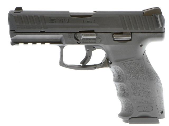 Umarex HK VP9 ガスブローバックピストル SpecialCombo/JPversion (BK)