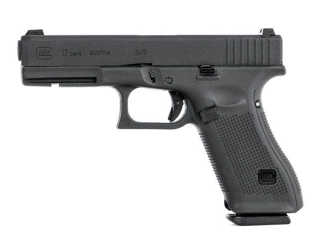 【新製品予約】Umarex GlockAirsoft G17 Gen.5 GBBハンドガン (BK)