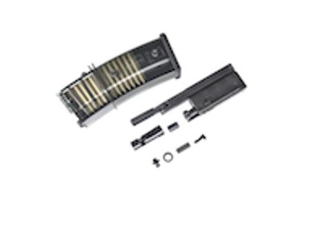 VFC G36 GBBR V2アップグレードキット
