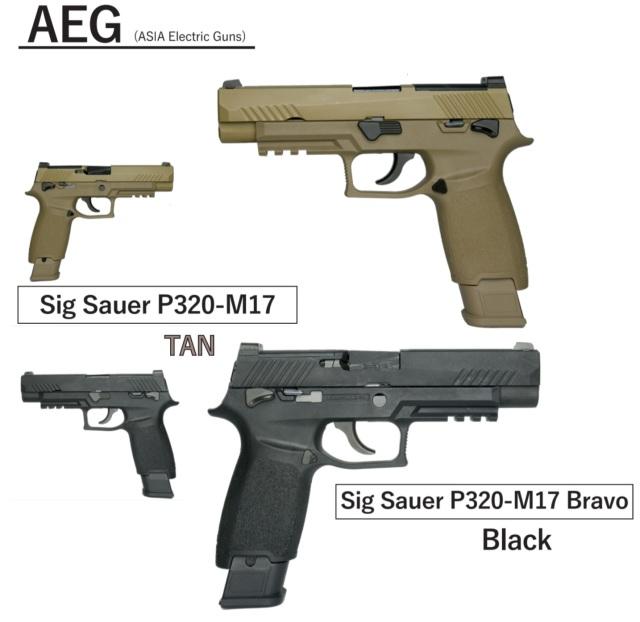 【特価】AEG SIG P320-M17 ガスブローバック