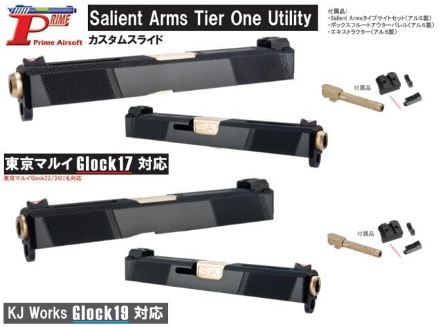 Prime G17/G19 SAI Utility Work スライドセット