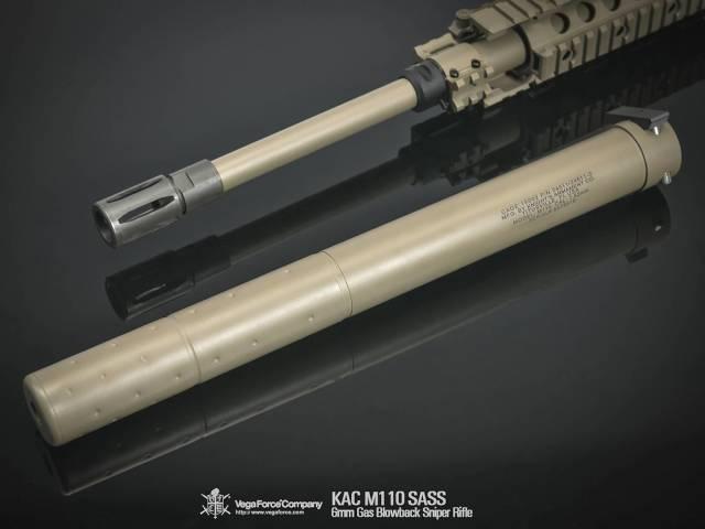 VFC KAC M110 7.62QDサップレッサー