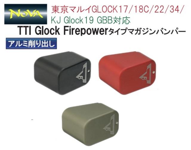 NOVA マルイGlock用 STD-TTI Glock Firepower マガジンバンパー