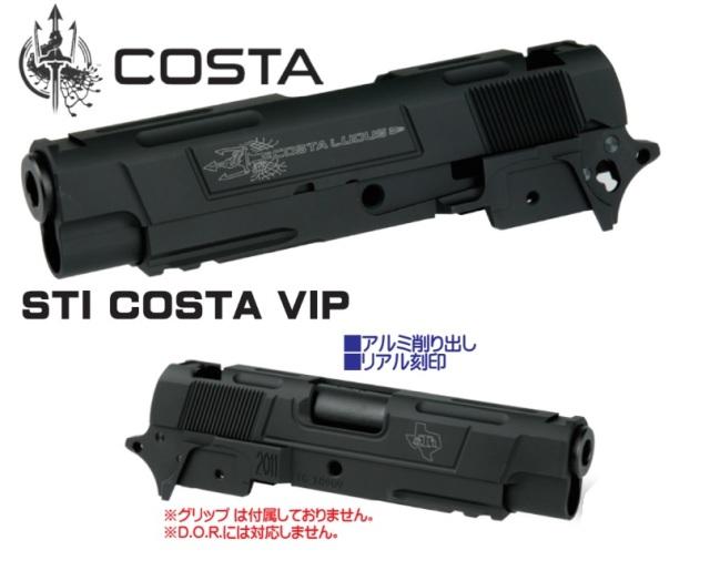 NOVA マルイハイキャパ用STI VIP 9mm (4.15インチ) コンバージョンキット -Black