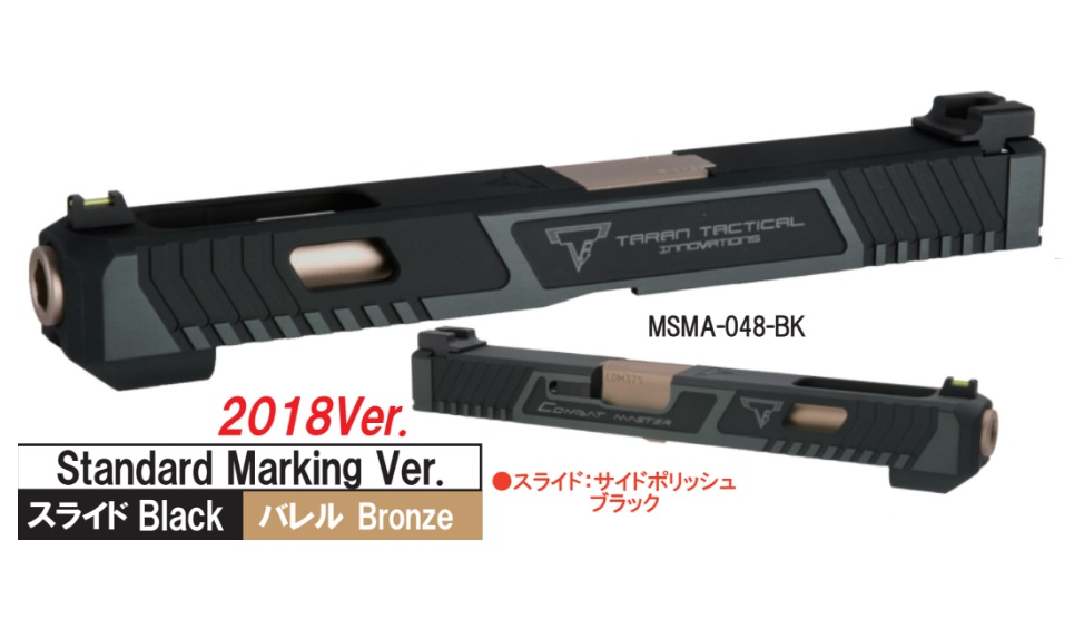 NOVA マルイG17用TTI Glock 34 スライドセット -サイドポリッシュブラック