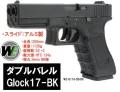 WE ダブルバレルG17 (Gen.3) -BK