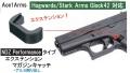 Ace1arms Hogwards G42用NDZタイプマガジンキャッチ