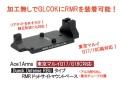 ACE1 arms マルイG17/18C用DD RBUタイプRMRドットサイトベース
