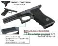 Gunsmodify マルイG17用(BK/スティップリングあり)TTIタイプフレーム
