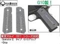 Ace1 arms マルイ1911用 (GY) OPERATORII タイプ G10グリップ