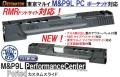 Detonartor マルイM&P9L PC用S&W M&P9 PC Portedスライドセット-BK