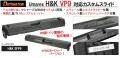 Detonator Umarex VP9用H&K SFP9 スライドセット -BK