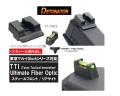 Detonator マルイGlockシリーズ用TTIタイプ スティールサイトセット