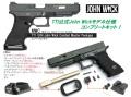 MWC マルイG17用TTI Glock34 コンバージョンキット(John Wickモデル)