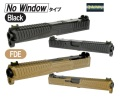 NOVA マルイG17用(No Window) Statement Defense G17 アルミスライドセット