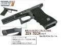 Gunsmodify マルイG17用(BK/スティップリングあり)ZEVtechタイプフレーム
