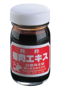 紀州産の青梅の果汁を煮詰めました。(純国産無添加) 青梅梅エキス(梅肉エキス)90g