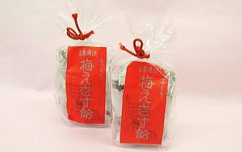 梅えきす飴 80g × 3袋