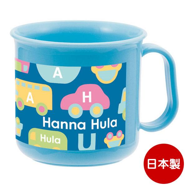 Hanna Hula(ハンナフラ) キッズ 耐熱プラコップ | のりもの