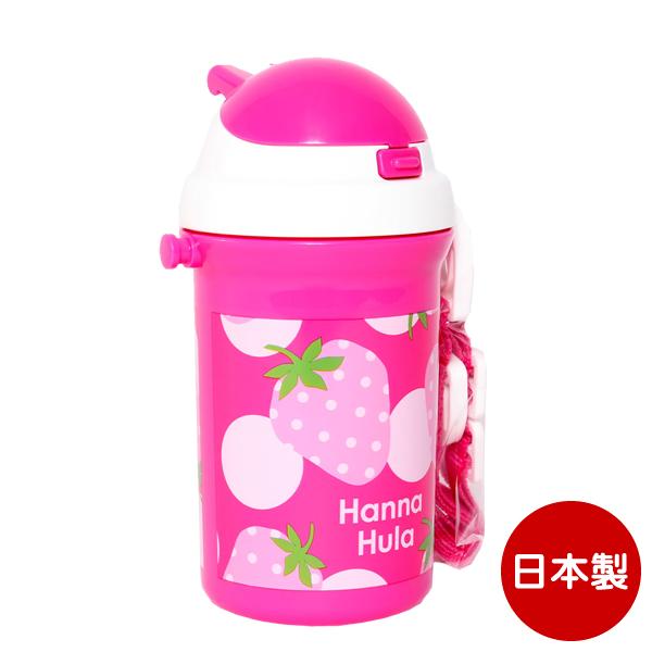 Hanna Hula(ハンナフラ) キッズ ストローボトル 水筒 子供 | いちご