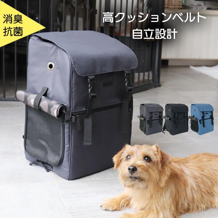 【送料無料】リュックキャリーバッグ