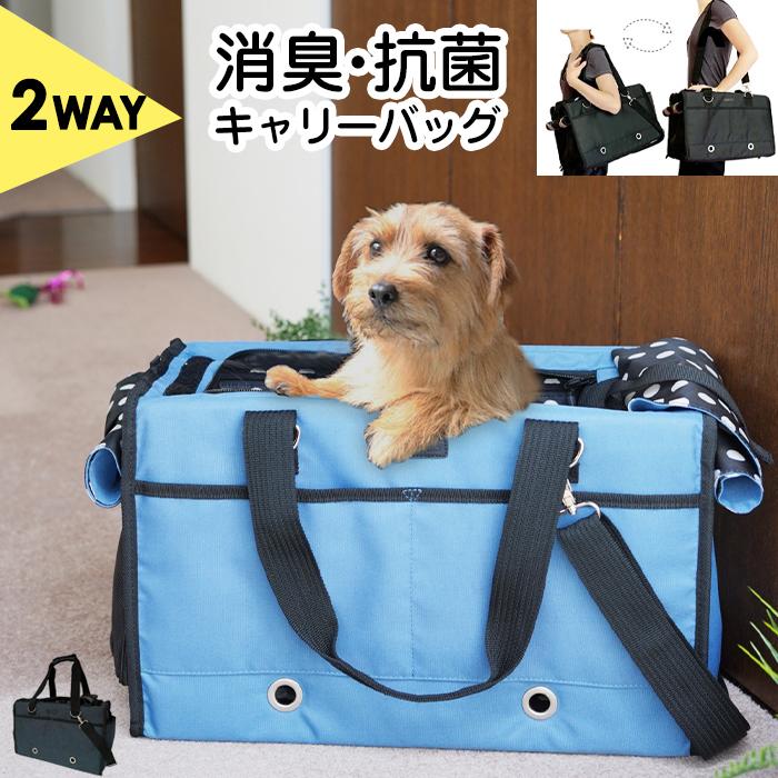 【送料無料】BOXキャリーバッグ