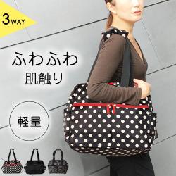 【送料無料】マザーズバッグ 3WAYマシュマロトートバッグ 軽量ママバッグ リュック ショルダー付 撥水