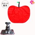 Hanna Hula(ハンナフラ) りんごカフェマット ペット 犬