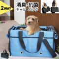 6/21までプレゼントキャンペーン【送料無料】BOXキャリーバッグ