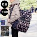 4/16までプレゼントキャンペーン【送料無料】ラウンドファスナーリュック
