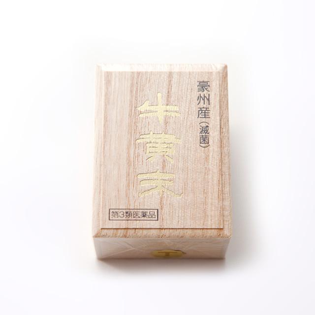 牛黄末〔第3類医薬品〕
