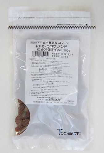 紅参P 〔こうじん; 第2類医薬品〕