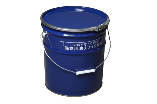 ペール缶 留め具&蓋付き 容量18L