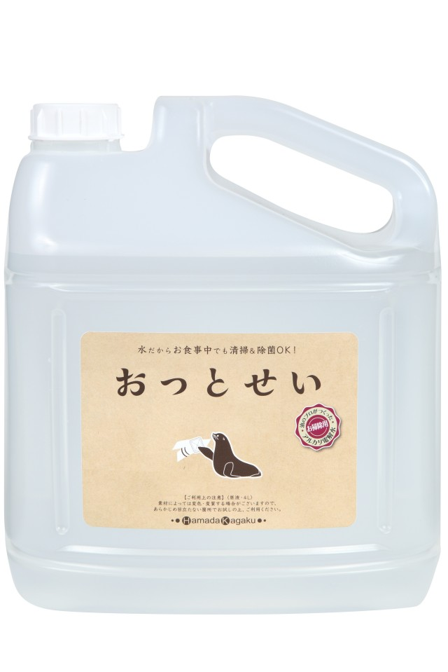 アルカリ電解水「おっとせい」 4Lボトル
