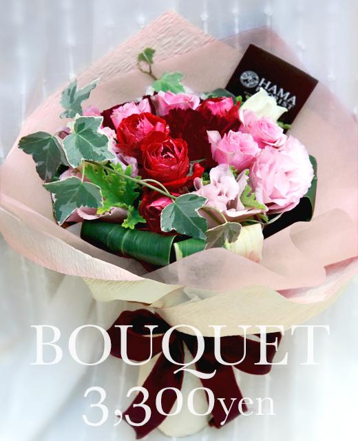 【選べるカラー&イメージ】おまかせ花束 3300