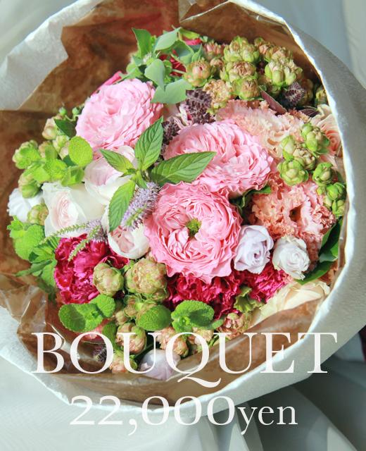 【選べるカラー&イメージ】おまかせ花束 22000