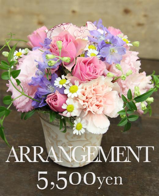 【選べるカラー&イメージ】おまかせアレンジメント 5500