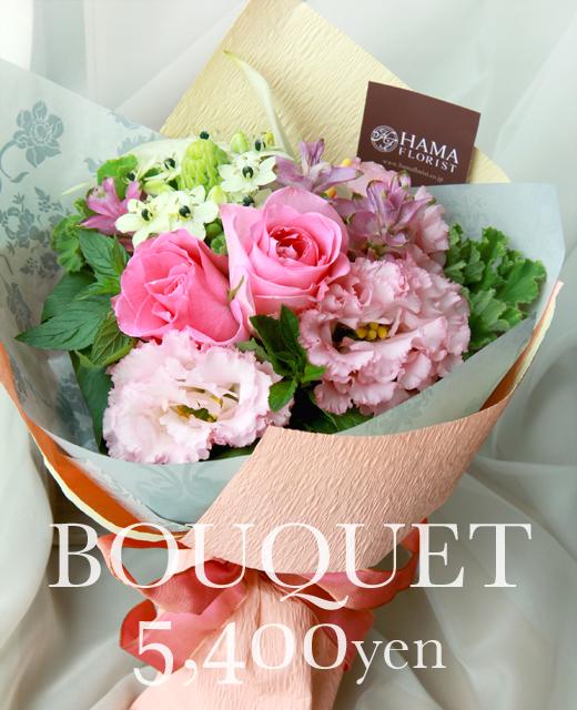 【選べるカラー&イメージ】おまかせ花束 5400