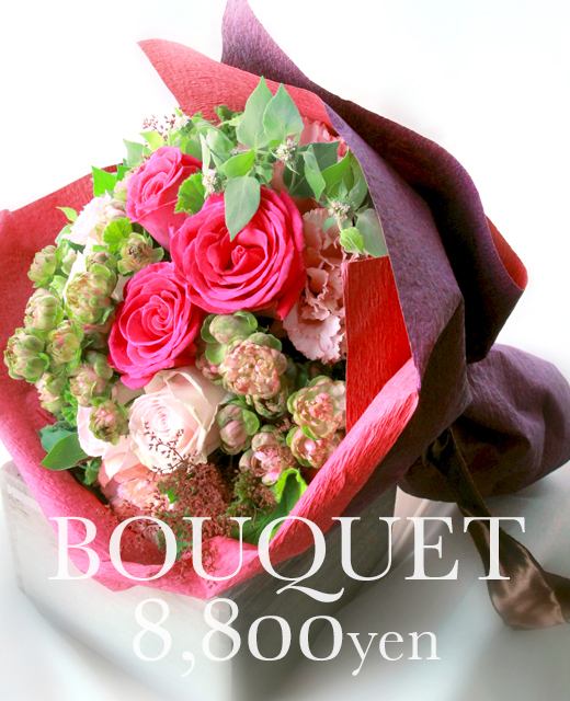 【選べるカラー&イメージ】おまかせ花束 8800