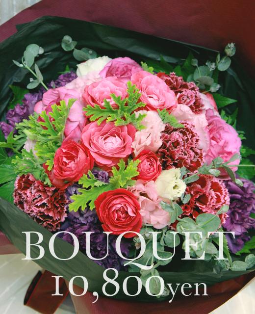 【選べるカラー&イメージ】おまかせ花束 10800