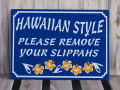 スチール看板 HAWAIIAN STYLE ブルー