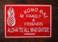 スチール看板 E KOMO MAI  FAMILY & FRIENDS レッド