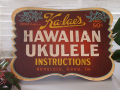 スティーブン・ネイル Ka-lae's HAWAIIAN UKULELE INSTRUCTIONS