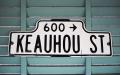 ヴィンテージ ストリートサイン KEAUHOU ST