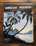 ヴィンテージ シートミュージック HAWAIIAN PARADISE