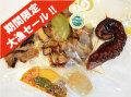【送料無料】タコ3種とチーズ・卵の燻製セット