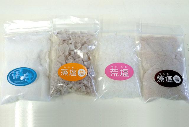 浜守の塩4種味比べお試しセット-ミネラル豊富で無添加の藻塩と塩